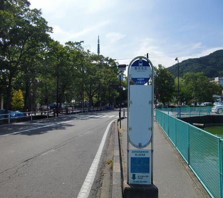 nagano shi zenkoji kita kosaten 20090902_R
