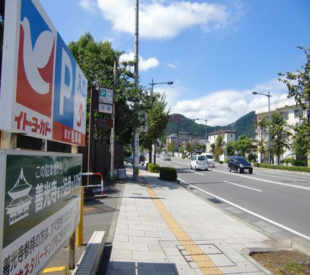 to nagano shi zenkoji 20090902_R