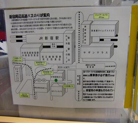 shinjuku highway BT 05 20100414_R