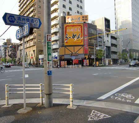 kiyosumi road 20100503_R