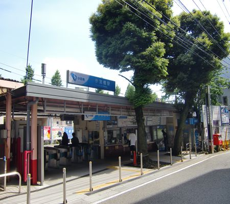 odakyu line sangubashi sta 03 20100509_R