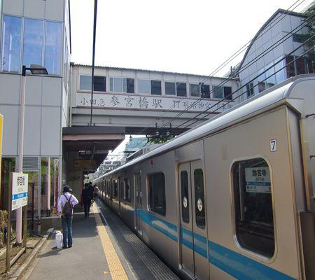 odakyu line sangubashi sta 01 20100509_R