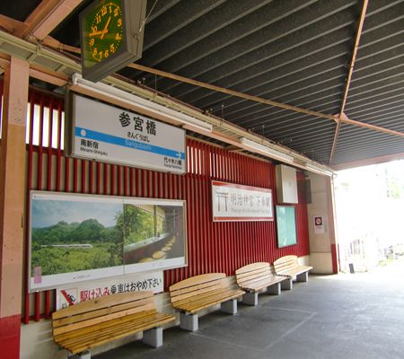 odakyu line sangubashi sta 02 20100509_R