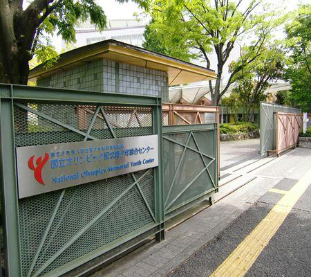 tky shibuya yoyogi sei shonen center 02 20100509_R