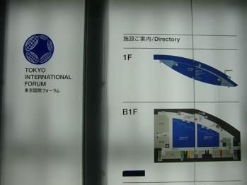 yurakucho forum 02 20100521_R