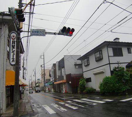 kuki shi washinomiya sta ent 20100524_R