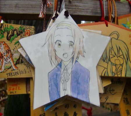 PD fuyutsuki ema 2010--002A 01_R