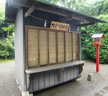 saitama washimiya jinjya 03 20100524_R