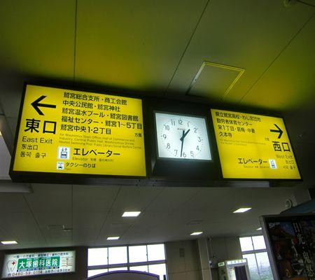tobu isesaki line washinomiya sta 20100524 05_R