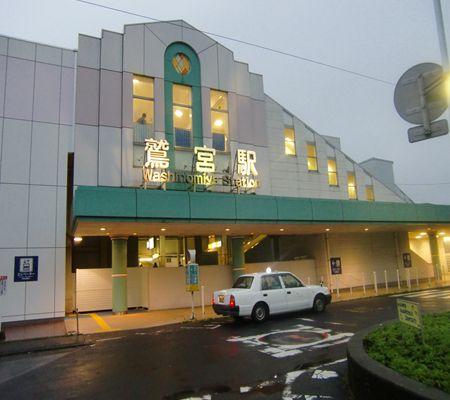 washimiya sta  20100524 yugata01_R