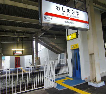 tobu isesaki line washinomiya sta 20100524 02_R
