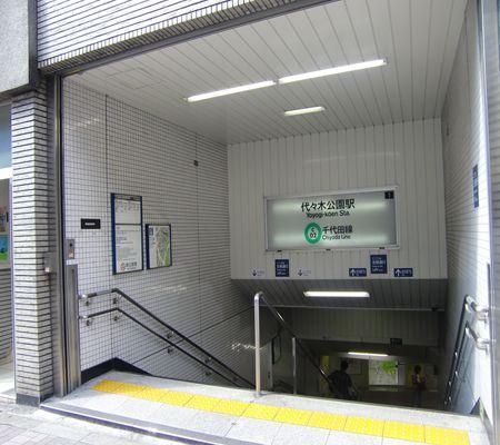tky subway yoyogi koen sta exit01 20100621_R