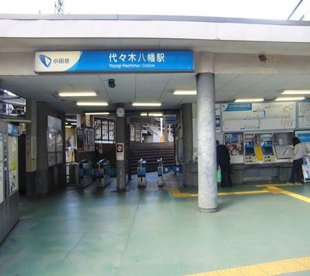 tky odakyu line yoyogi hachiman sta01 20100621_R