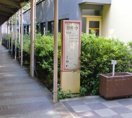tky yoyogi olympic center08 20100621_R