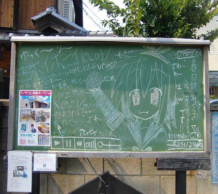 saitama washimiya jinjya 02 20100722 _R