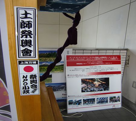 tobu isesaki line washinomiya sta 20100722 05_R