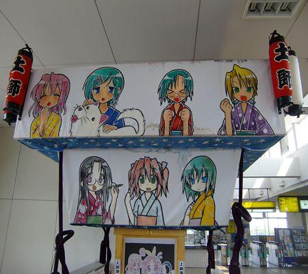 tobu isesaki line washinomiya sta 20100722 09_R