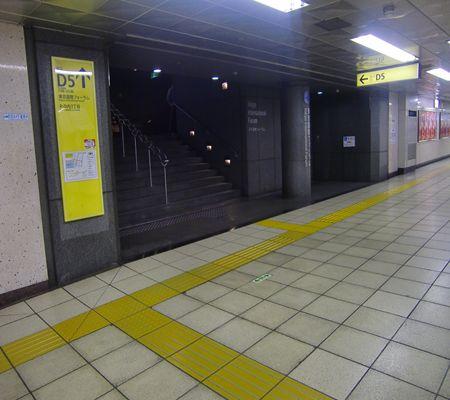 yurakucho kokusai forum 01 20100703_R