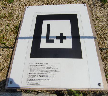 atami shinai to omiya no matsu  20100924 04_R