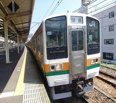 JRatami sta home 20100924 01_R