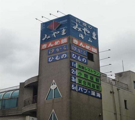 shizuoka atami 20101029 03_R