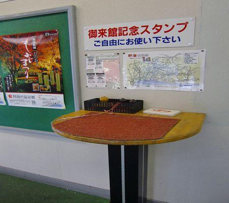shizuoka atami 20101029 08_R