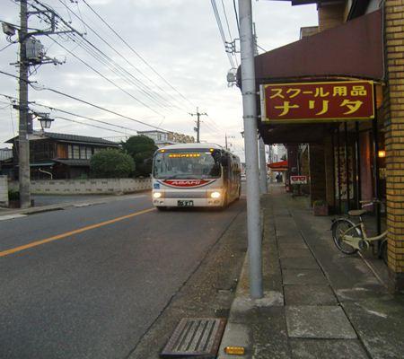 saitama narita washimiyacho 20101121 01_R