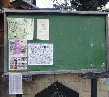 saitama washimiya jinjya 02 20101121_R