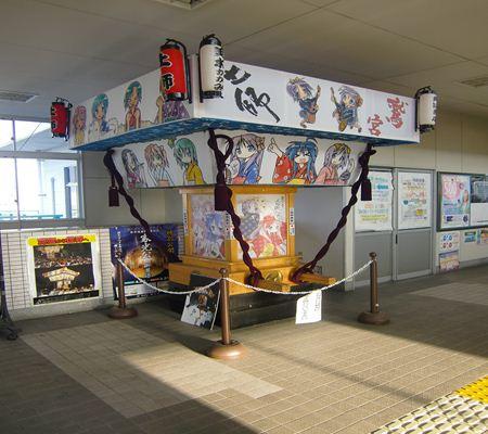 tobu isesaki line washinomiya sta 20101121 04_R