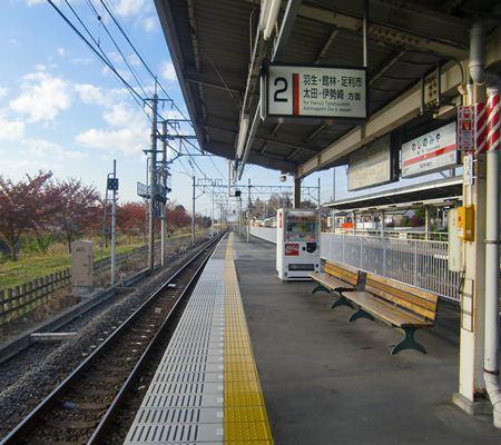 tobu isesaki line washinomiya sta 20101121 01_R