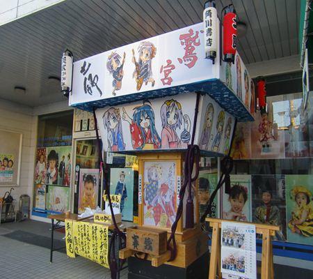 washimiya shop suzue photo 02 20110102_R