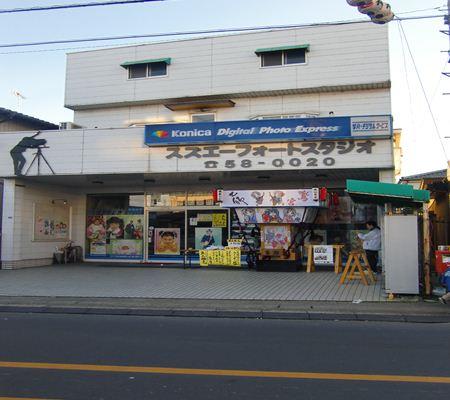 washimiya shop suzue photo 01 20110102_R