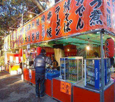 washimiya jinjya07 part02 20110102_R