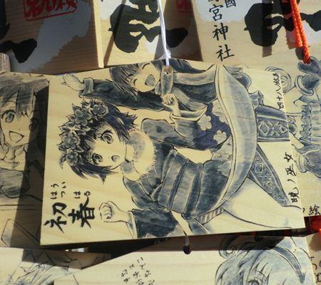 akatsuki ema 48maime 01 20110103_R