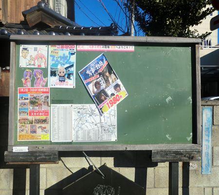 saitama washimiya jinjya 02 20110117_R