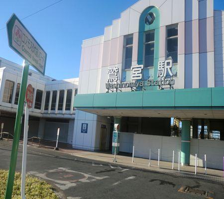 washinomiya sta07 20110117_R