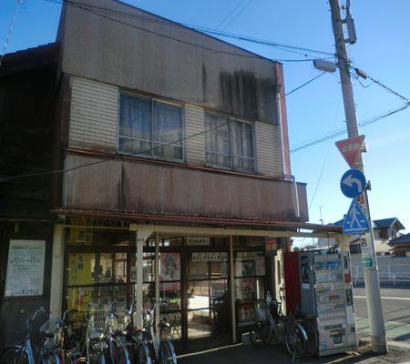 washinomiya sta10 20110117_R