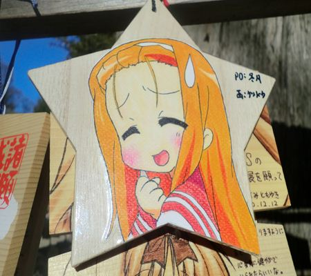 PD fyutsuki gendou ema ayano 02maime 201101--_R