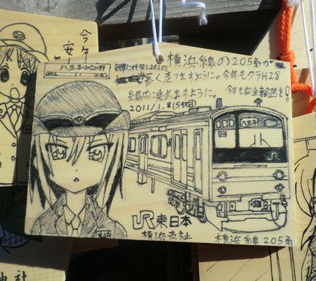 sonota19 train yokohama line ema 5maime 20110108_R