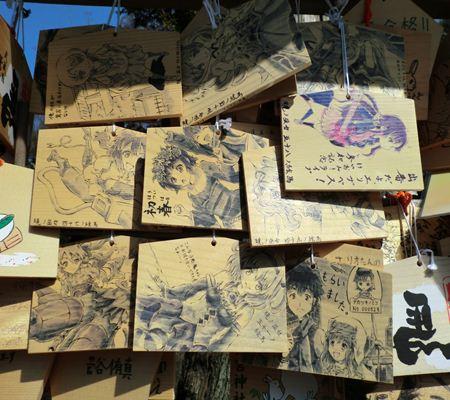 akatsuki ema zentai 20110227_R