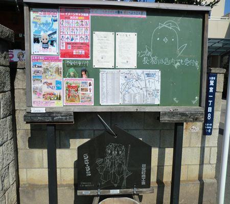 saitama washimiya jinjya 02 20110227_R