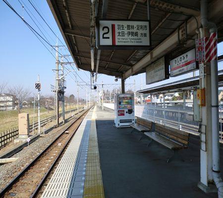 washinomiya sta01 20110227_R