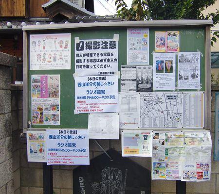 saitama washimiya jinjya 02 20100905_R