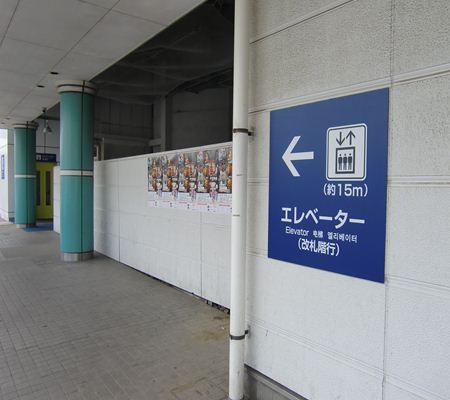washinomiya sta05 20100905_R