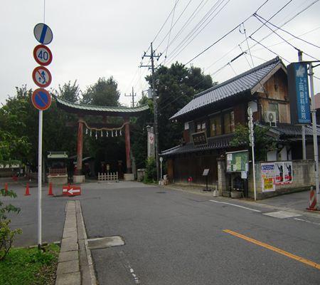 saitama washimiya jinjya 01 20101025_R