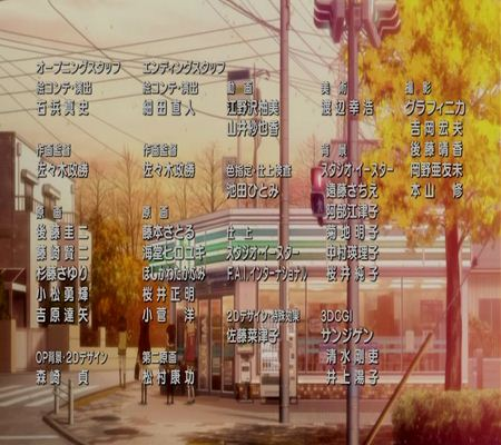 A Channel anime part01 kunitachi FAMILY shop MAE 21 201104_R