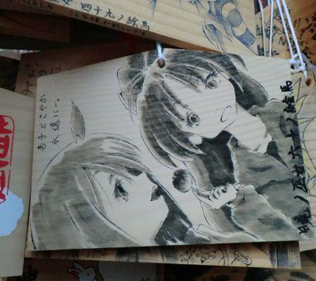 akatsuki ema 60maime 01 20110411_R