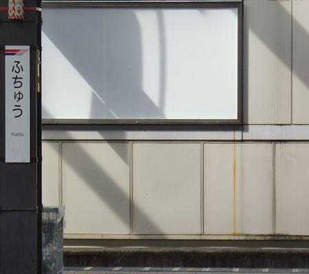 tky fuchu city04 new 20110502 a chan butai_R