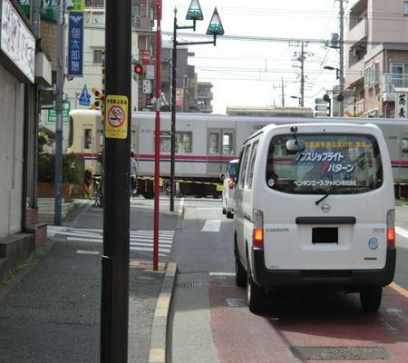 tky fuchu city02 new 20110502 a chan butai_R