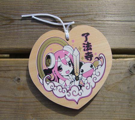 tky nishi hachioji ryouhiji04 20110502_R